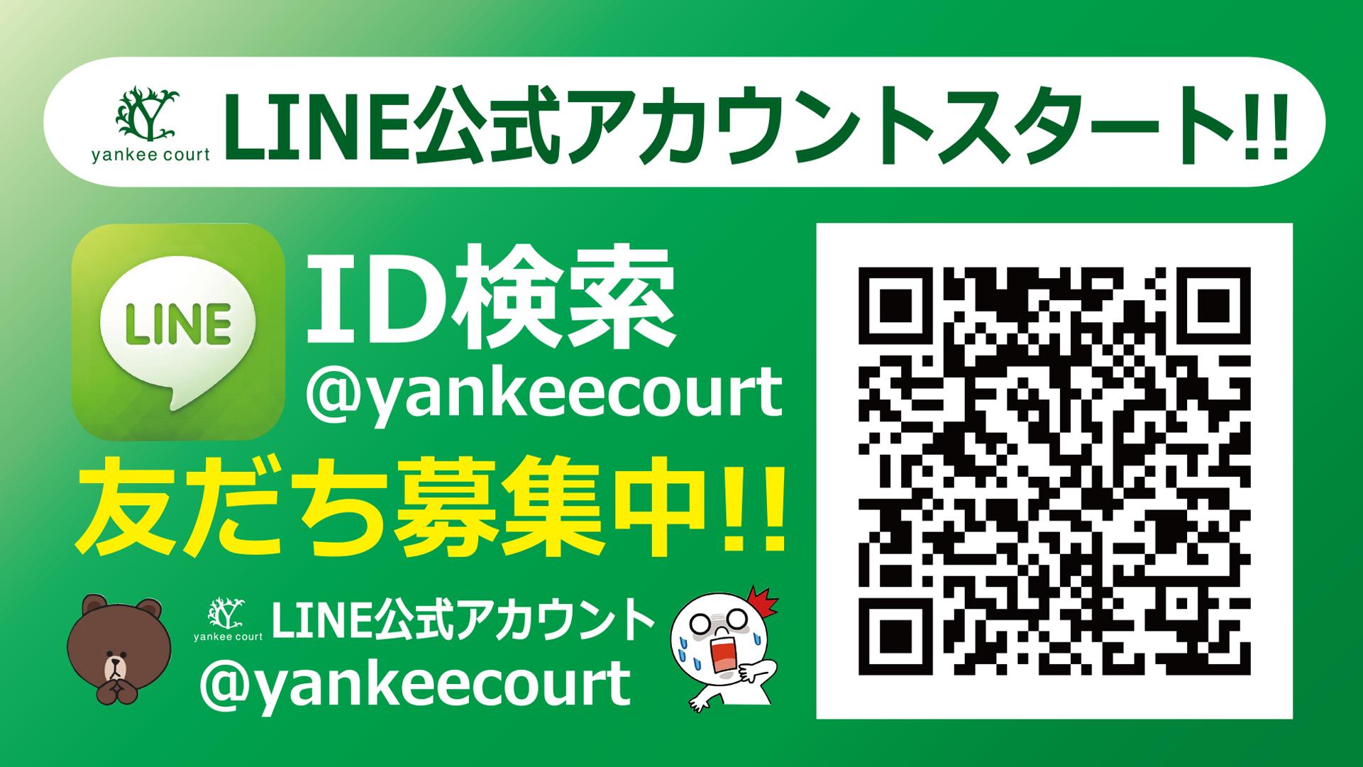 YC_LINE_web