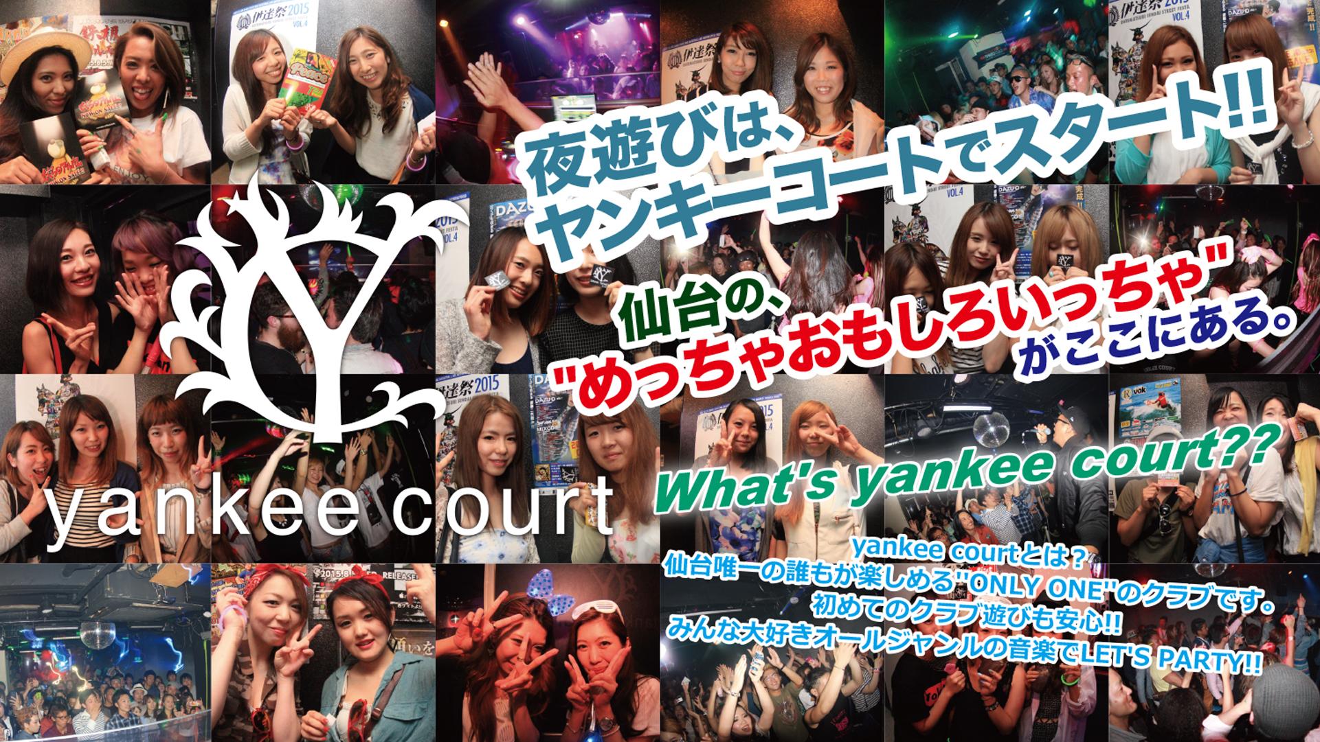 YC_yoasobi_web